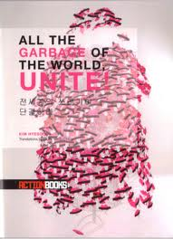 All the Garbage of the World Unite! – cover