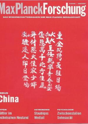 chinese-poem_98342t