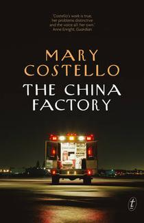 the-china-factory