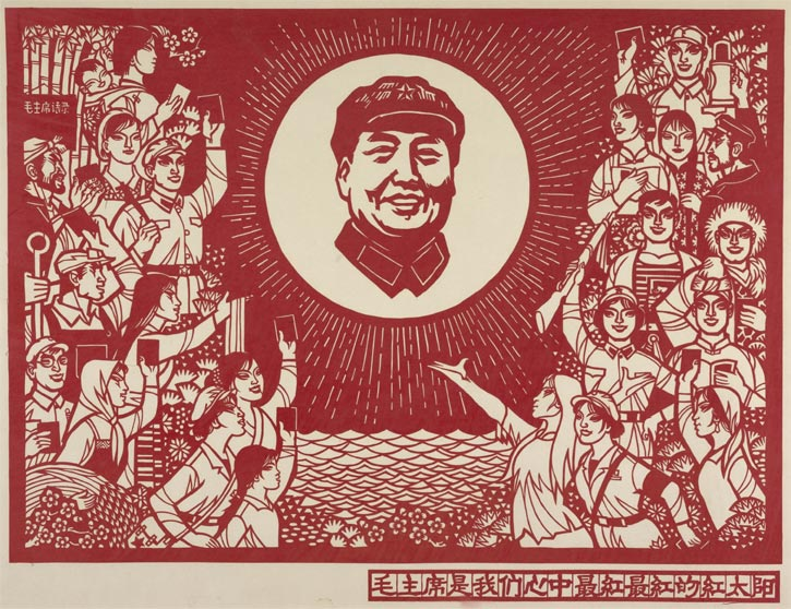 the chinese intelligentsia during the hundred The chinese intelligentsia during the hundred flowers and anti-rightist movement after the coming to power of the ccp and the formation of the people's republic of china, thorough and drastic changes began to take place in china.