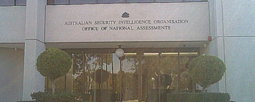 Asio-offices-(Wikipedia)