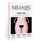 Meanjin-2016