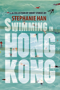 SwimmingInHongKong_FrontCover600