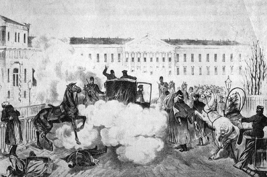 Tsar assassination (artist unknown)